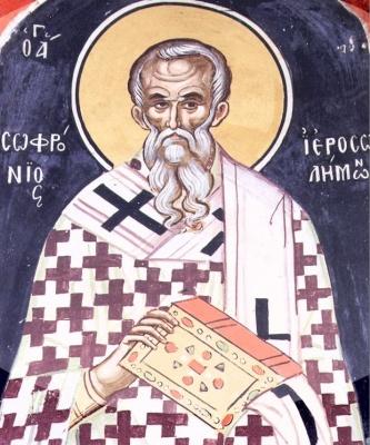 24 березня - пам'ять святителя Софронія, патріарха Єрусалимського