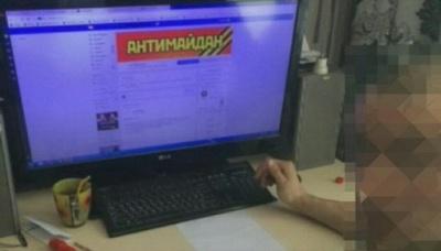 """СБУ викрила інтернет-агітаторів, які закидали ідеї розширення """"Л/ДНР"""""""