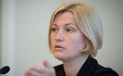 Геращенко пояснила, чому Україна не підтримала висилку російських дипломатів