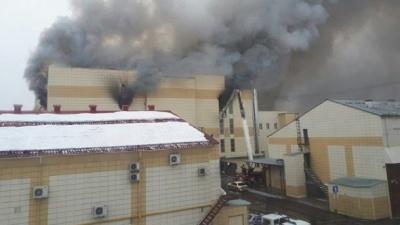 Пожежа в торговому центрі Росії: кількість жертв зросла, 17 людей зникли безвісти