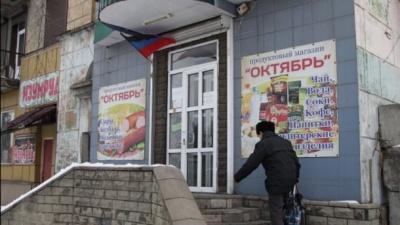 В окупованому Донецьку епідемія гепатиту А: людей заспокоюють безкоштовною вакциною