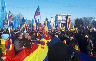 """У Молдові підписали """"декларацію"""" про об'єднання країни з Румунією"""