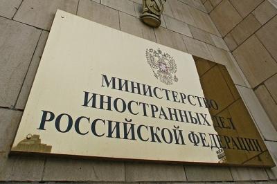 У Росії відреагували на видворення своїх дипломатів
