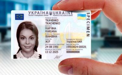 Верховний суд заборонив відмовлятися від отримання ID-паспортів