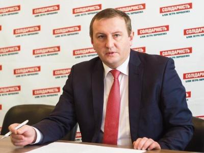 У Чернівцях нардеп Рибак вимагає відставки заступника голови ОДА Гостюка