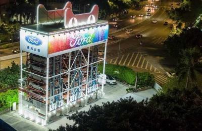 У Китаї встановили торговий автомат з продажу авто
