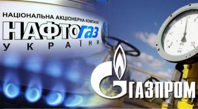 """""""Нафтогаз"""": """"Газпром"""" відмовляється постачати газ і платити за рішенням арбітражу"""