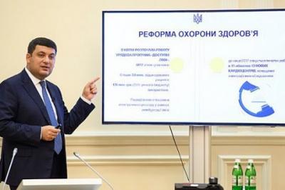 Уряд призначив керівника Національної служби здоров'я