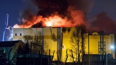 """У мережі оприлюднили листування працівників ТЦ """"Зимова вишня"""" під час пожежі"""