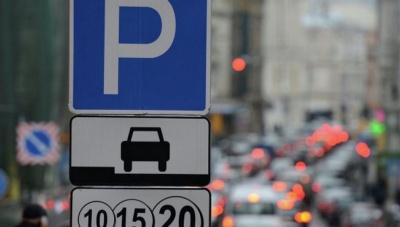 Президент підписав закон про реформу в сфері паркування