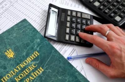 В Україні ліквідують районні податкові інспекції