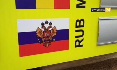 У Чернівцях група бійців АТО обурилась через зображення російського прапора на обміннику (ВІДЕО)