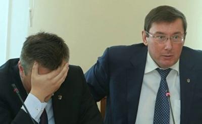 Генпрокурор просить звільнити керівника САП