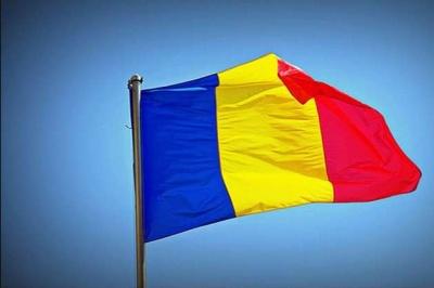Румунія підтвердила, що засуджує дії Росії