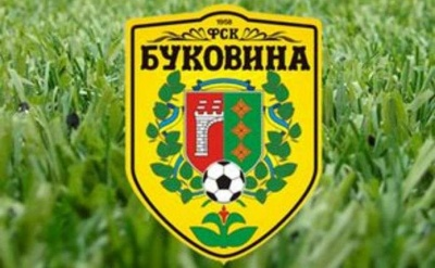 «Буковина» зіграє перший цьогорічний матч