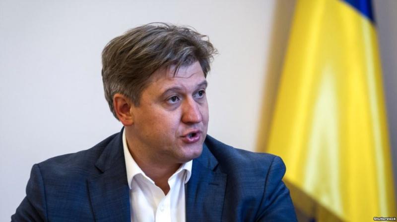 Данилюк задекларував 580 тис. грн доходів за2017 рік