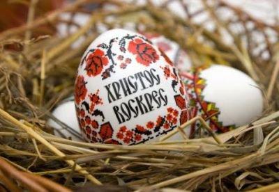 8 квітня за православним календарем: Христове Воскресіння