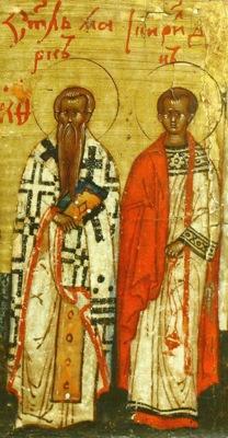 11 квітня за православним календарем