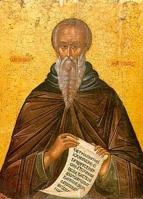 12 квітня за православним календарем