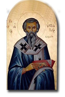 13 квітня за православним календарем