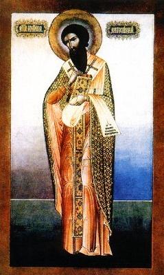20 квітня за православним календарем: Преподобного Георгія