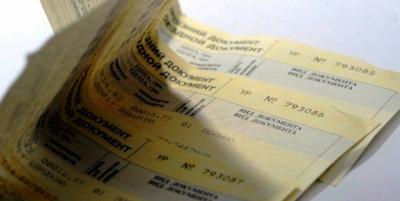 Залізничні квитки все ж подорожчали, але не сильно