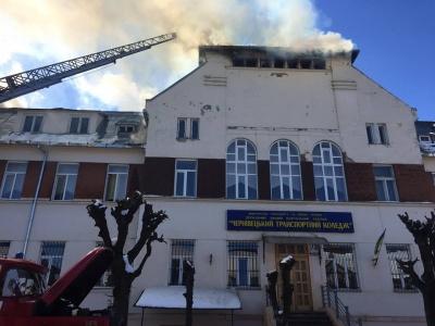 Рятувальники назвали офіційну причину пожежі у Чернівецькому транспортному коледжі