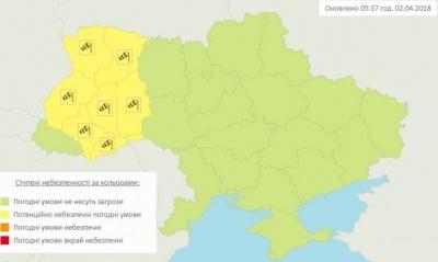 Штормове попередження оголосили в низці областей України: карта