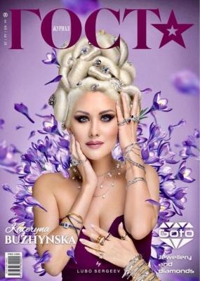 Співачка з Чернівців у коштовних прикрасах знялася для обкладинки болгарського журналу