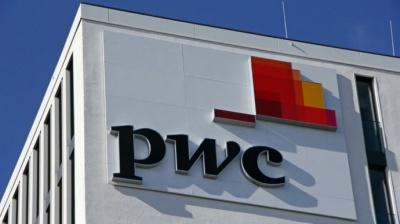"""""""Приватбанк"""" спробує відсудити три мільярди в аудиторської компанії PwC"""