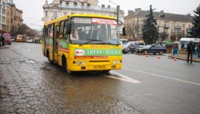 В Івано-Франківську подорожчав проїзд у маршрутках