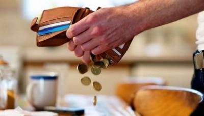 В Україні почали працювати мобільні групи зі стягнення зарплатних боргів