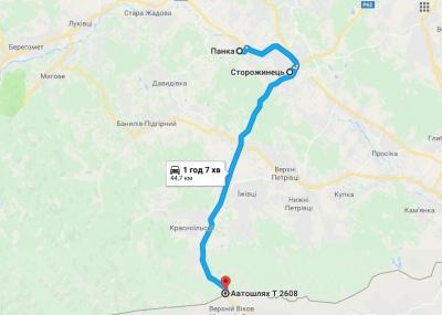 На Буковині проведуть поточний ремонт траси до пункту пропуску «Красноїльськ»