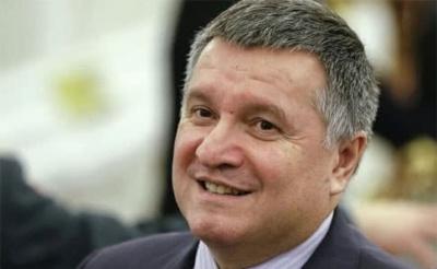 СК РФ порушив кримінальну справу проти Авакова