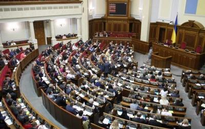Нардепи провалили законопроекти про скасування декларацій для ГО