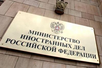 """У російському МЗС заявили, що НАТО перетнуло """"червону межу"""""""