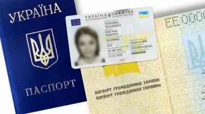 На Буковині у всіх підрозділах міграційної служби видають лише ID-картки