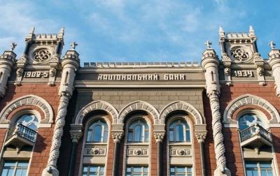 За минулий місяць міжнародні резерви України скоротилися на $219 млн