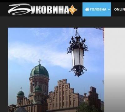 Звільнення журналіста «Буковини»: на «Суспільному» заявили про порушення стандартів у сюжеті