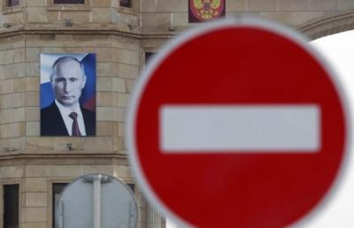 """США ввели санкції проти фігурантів """"кремлівського списку"""""""