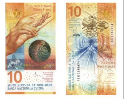 10 швейцарських франків визнали найкрасивішою банкнотою 2017 року