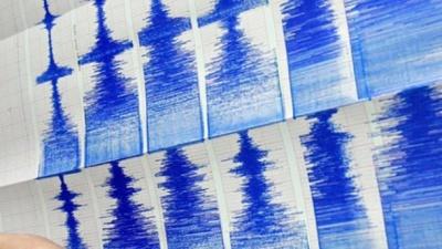 Сильний землетрус трапився біля берегів Папуа-Нової Гвінеї