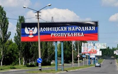 Великдень в окупації: стали відомі ціни на продукти в Донецьку