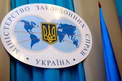 Керівника українського МЗС вперше запросили на зустріч міністрів закордонних справ G7