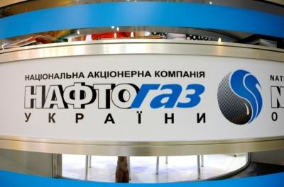 """""""Нафтогаз"""" планує через суд арештовувати активи """"Газпрому"""" в Європі"""