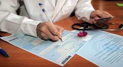 У Чернівцях за перший тиждень квітня понад 4 тисячі жителів обрали собі лікарів