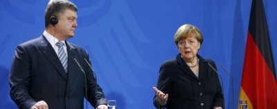 """Лідери """"Нормандської четвірки"""" проведуть переговори без Путіна"""