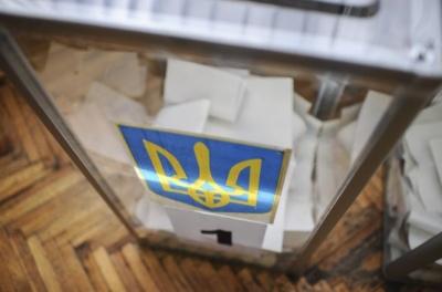 """МВС та """"Опора"""" пропонують посилити покарання за підкуп виборців"""