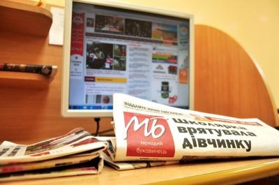 «Молодий буковинець» лідирує у рейтингу друкованих та Інтернет-ЗМІ Чернівців