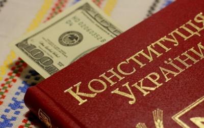 У Чернівцях більшість жителів називають корупцію головною перешкодою для залучення інвесторів у місто